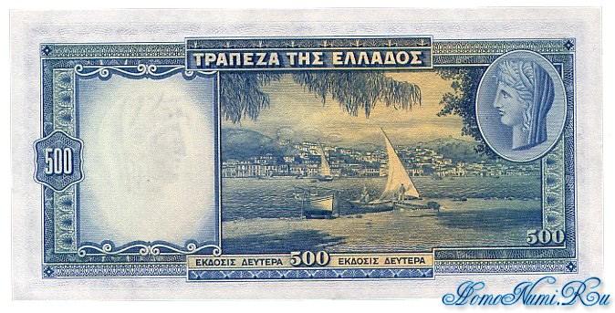 http://homonumi.ru/pic/n/Greece/P-109b-b.jpg