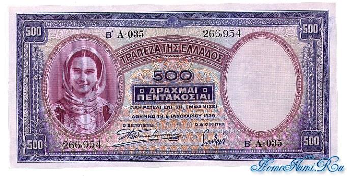http://homonumi.ru/pic/n/Greece/P-109b-f.jpg