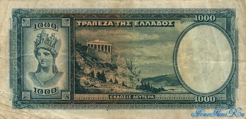 http://homonumi.ru/pic/n/Greece/P-110-b.jpg