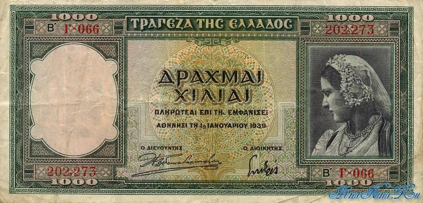 http://homonumi.ru/pic/n/Greece/P-110-f.jpg
