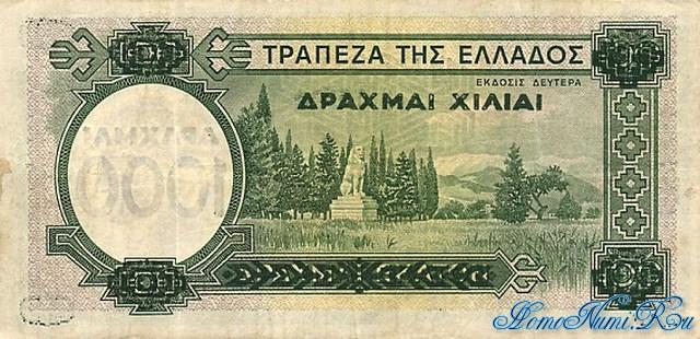 http://homonumi.ru/pic/n/Greece/P-111-b.jpg