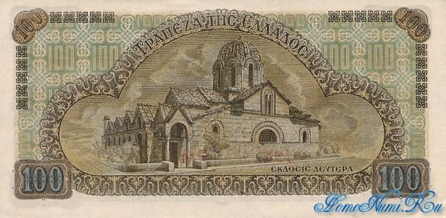 http://homonumi.ru/pic/n/Greece/P-116-b.jpg
