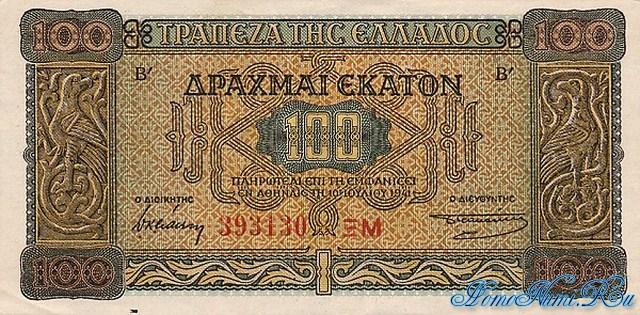 http://homonumi.ru/pic/n/Greece/P-116-f.jpg