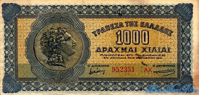 http://homonumi.ru/pic/n/Greece/P-117b-f.jpg