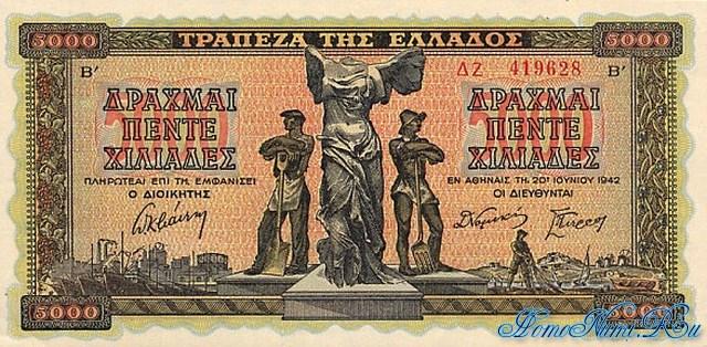 http://homonumi.ru/pic/n/Greece/P-119-f.jpg