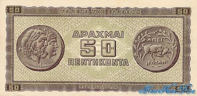 http://homonumi.ru/pic/n/Greece/P-121-b.jpg