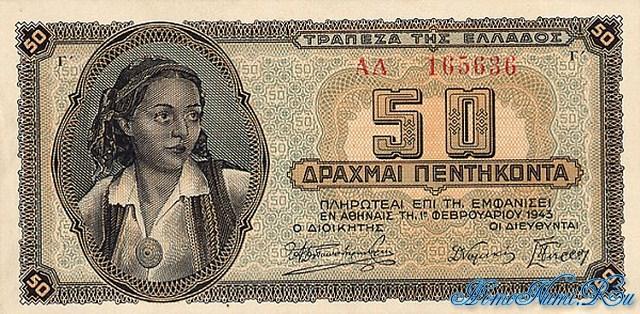 http://homonumi.ru/pic/n/Greece/P-121-f.jpg