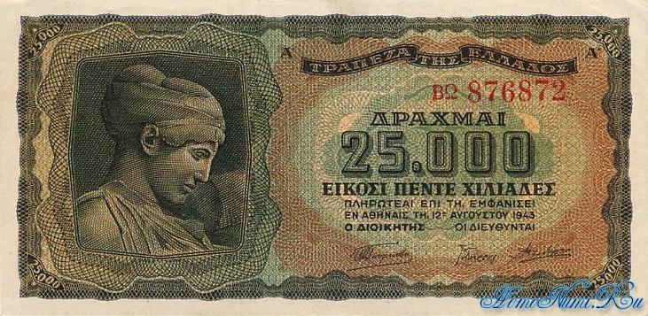 http://homonumi.ru/pic/n/Greece/P-123-f.jpg