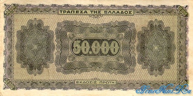 http://homonumi.ru/pic/n/Greece/P-124-b.jpg