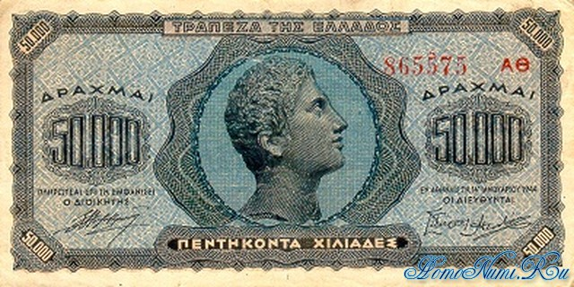 http://homonumi.ru/pic/n/Greece/P-124-f.jpg