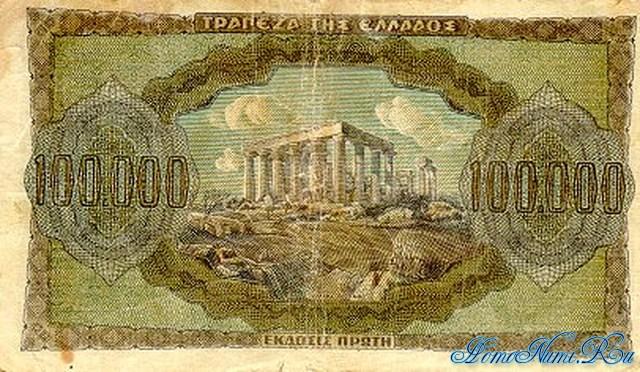 http://homonumi.ru/pic/n/Greece/P-125a-b.jpg