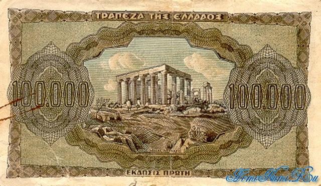 http://homonumi.ru/pic/n/Greece/P-125b-b.jpg