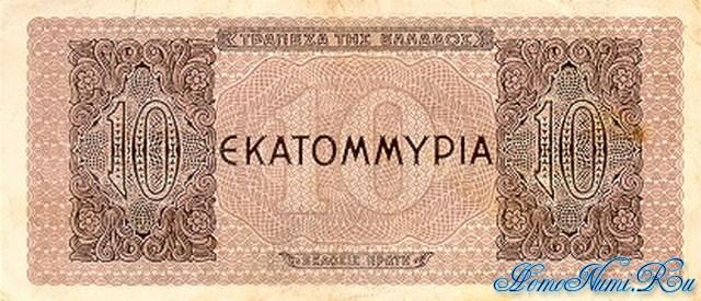 http://homonumi.ru/pic/n/Greece/P-129-b.jpg