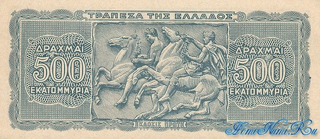 http://homonumi.ru/pic/n/Greece/P-132b-b.jpg