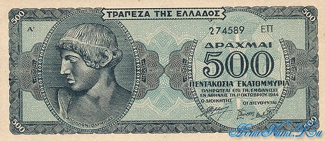 http://homonumi.ru/pic/n/Greece/P-132b-f.jpg