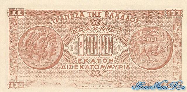 http://homonumi.ru/pic/n/Greece/P-135-b.jpg