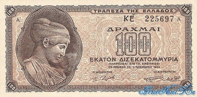 http://homonumi.ru/pic/n/Greece/P-135-f.jpg