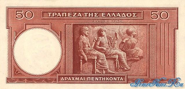 http://homonumi.ru/pic/n/Greece/P-168-b.jpg