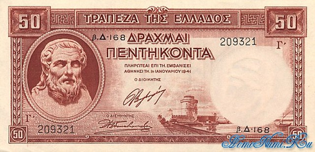 http://homonumi.ru/pic/n/Greece/P-168-f.jpg