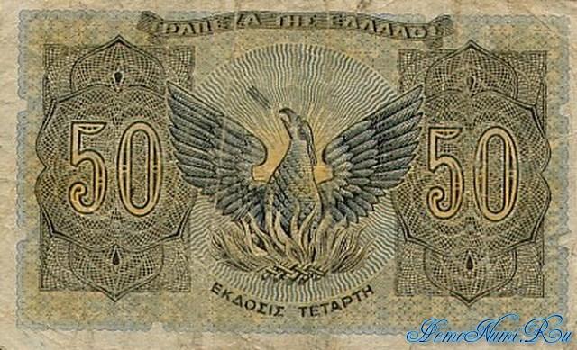 http://homonumi.ru/pic/n/Greece/P-169-b.jpg