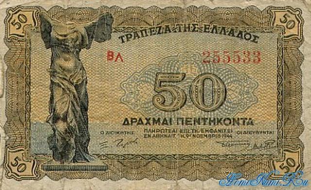 http://homonumi.ru/pic/n/Greece/P-169-f.jpg