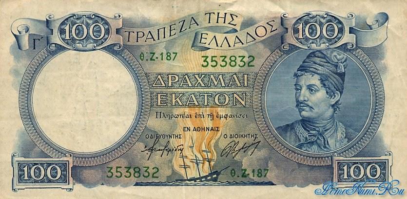 http://homonumi.ru/pic/n/Greece/P-170-f.jpg