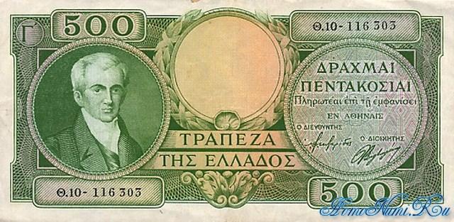 http://homonumi.ru/pic/n/Greece/P-171-f.jpg