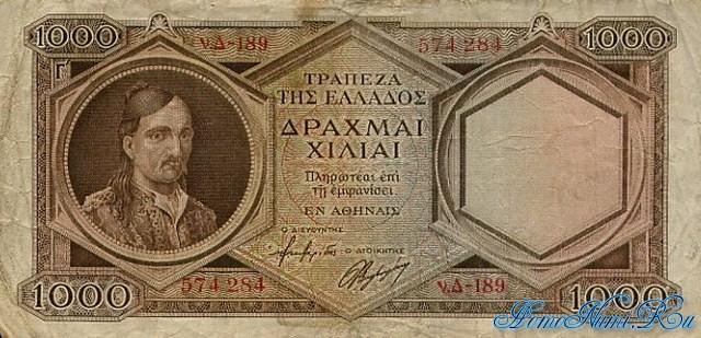 http://homonumi.ru/pic/n/Greece/P-172-f.jpg