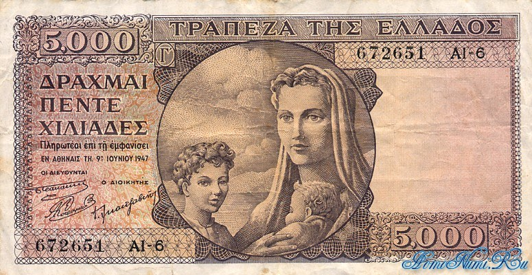 http://homonumi.ru/pic/n/Greece/P-181-f.jpg