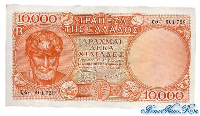 http://homonumi.ru/pic/n/Greece/P-182c-f.jpg