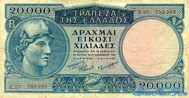 http://homonumi.ru/pic/n/Greece/P-183-f.jpg