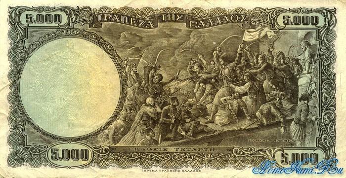http://homonumi.ru/pic/n/Greece/P-184-b.jpg