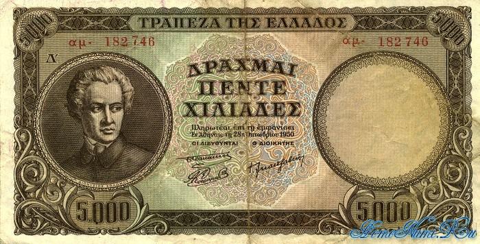 http://homonumi.ru/pic/n/Greece/P-184-f.jpg