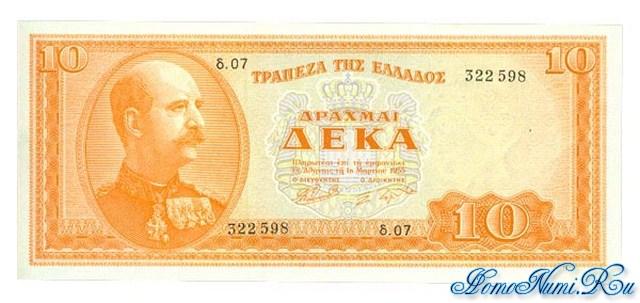 http://homonumi.ru/pic/n/Greece/P-189b-f.jpg