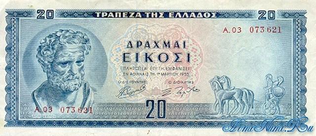 http://homonumi.ru/pic/n/Greece/P-190-f.jpg