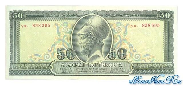 http://homonumi.ru/pic/n/Greece/P-191-f.jpg
