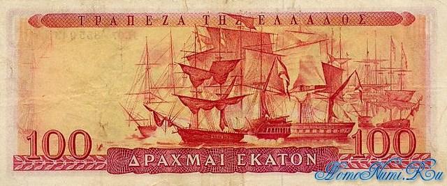 http://homonumi.ru/pic/n/Greece/P-192-b.jpg