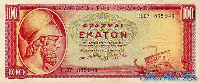 http://homonumi.ru/pic/n/Greece/P-192-f.jpg