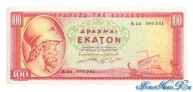 http://homonumi.ru/pic/n/Greece/P-192b-f.jpg