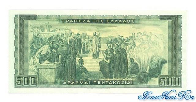 http://homonumi.ru/pic/n/Greece/P-193-b.jpg
