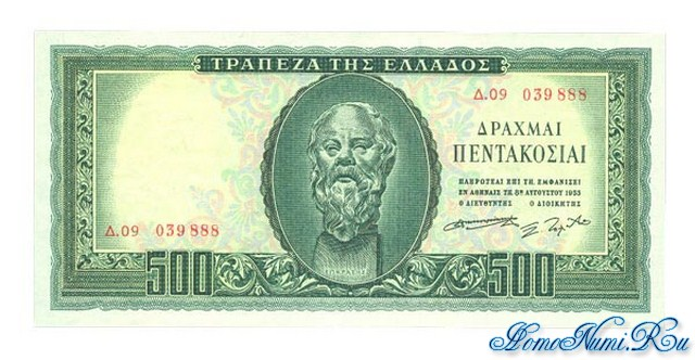 http://homonumi.ru/pic/n/Greece/P-193-f.jpg