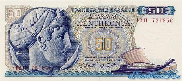 http://homonumi.ru/pic/n/Greece/P-195-f.jpg