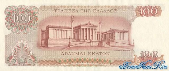 http://homonumi.ru/pic/n/Greece/P-196a-b.jpg