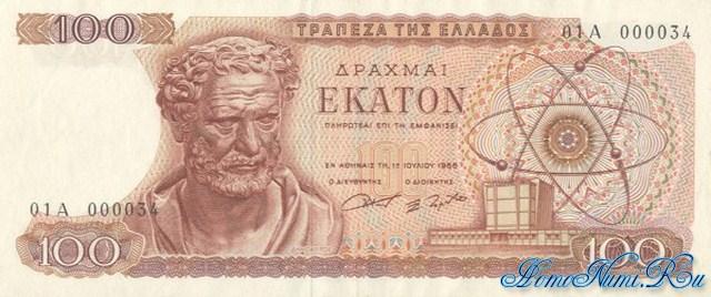 http://homonumi.ru/pic/n/Greece/P-196a-f.jpg