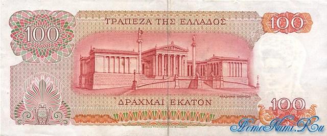 http://homonumi.ru/pic/n/Greece/P-196b-b.jpg