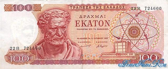 http://homonumi.ru/pic/n/Greece/P-196b-f.jpg
