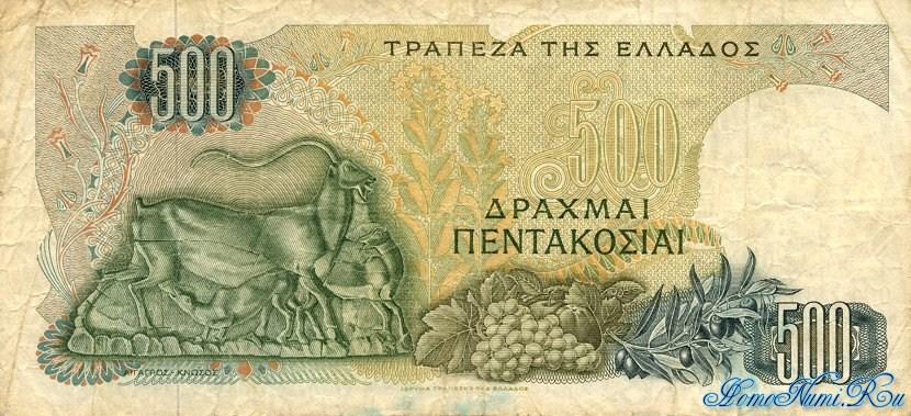 http://homonumi.ru/pic/n/Greece/P-197-b.jpg