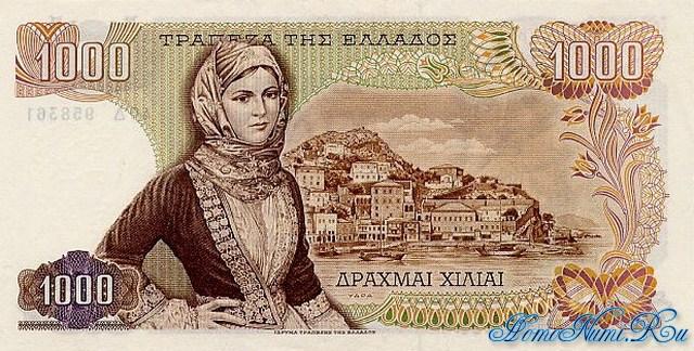 http://homonumi.ru/pic/n/Greece/P-198-b.jpg