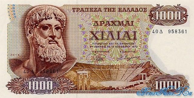 http://homonumi.ru/pic/n/Greece/P-198-f.jpg