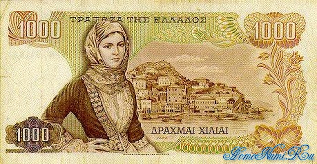 http://homonumi.ru/pic/n/Greece/P-198b-b.jpg